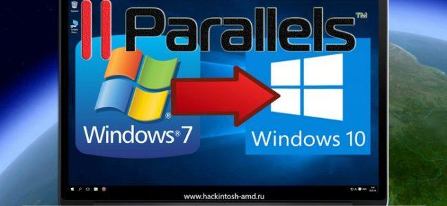 10-prichin-perejti-na-mac-os-x-s-windows_1.jpg
