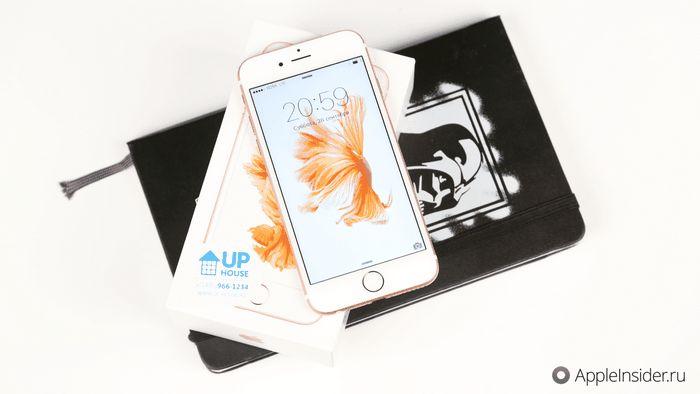Apple выпустит дешевый iphone4с небольшим объемом памяти