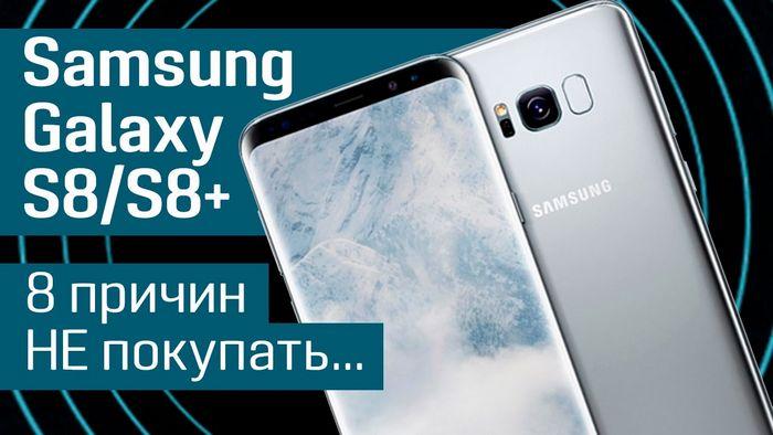 Дисплей samsung galaxy s8: главная фишка нового флагмана