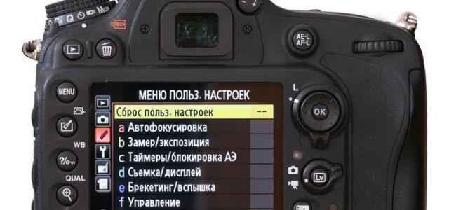 fotoapparat-kotoryj-pozvoljaet-nastroit-fokus_1.jpg