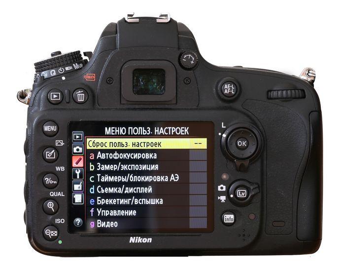 Фотоаппарат, который позволяет настроить фокус после съемок