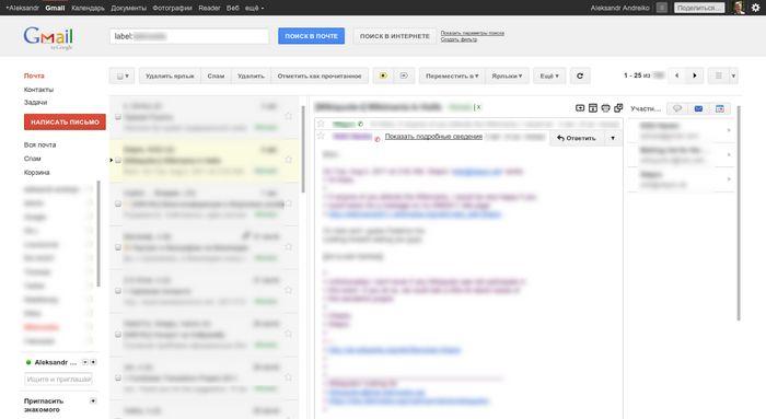 Google добавил новую функцию в gmail