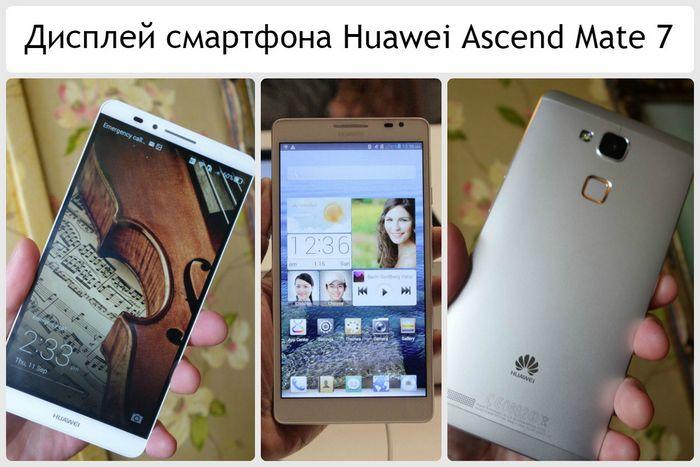 Huawei ascend mate: для тех, кто любит побольше