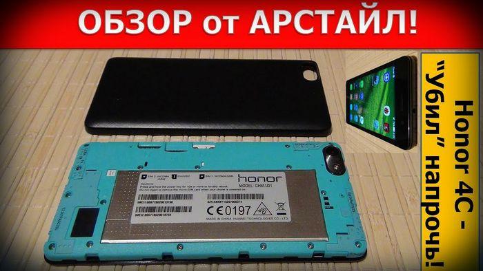 Huawei honor 4x – «середняк» с большим экраном и восьмиядерным процессором