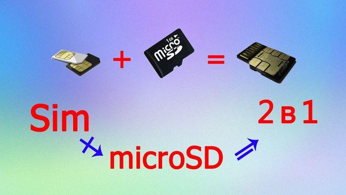 Инструкция по установке в samsung galaxy s7 2 sim-карт и microsd