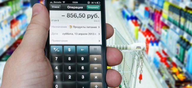 ios-i-android-sravnenie-dohodov-za-2014_1.jpg