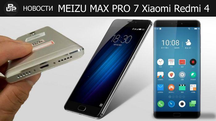 Концептуальный elephone s8: по стопам xiaomi mi mix и galaxy s8
