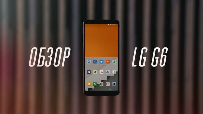 Lg g4 – новые эксперименты корейцев с формой и содержанием