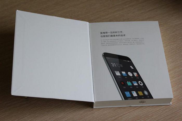 Meizu mx5 – отличный флагман от популярной компании из китая