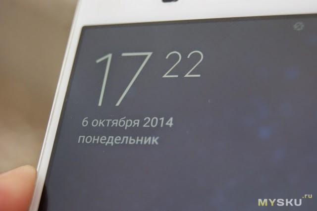 Microsoft: сенсорный дисплей теперь не на телефоне, а на руке