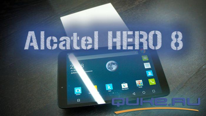 Обзор alcatel onetouch hero 8 d820x: 8-дюймовый планшет с led-обложкой