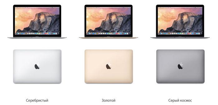 Обзор apple macbook 2015: проводник в беспроводную эру
