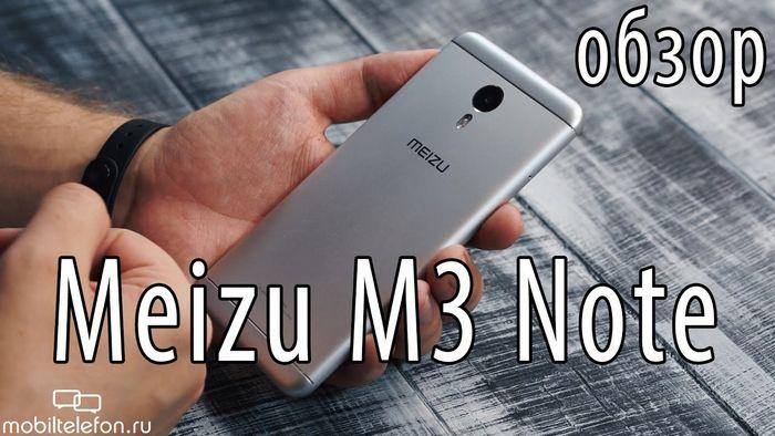 Обзор meizu m3 note: смартфон, которому суждено быть хитом