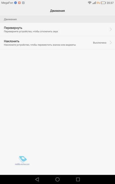 Обзор планшета huawei mediapad m3: доступный премиум