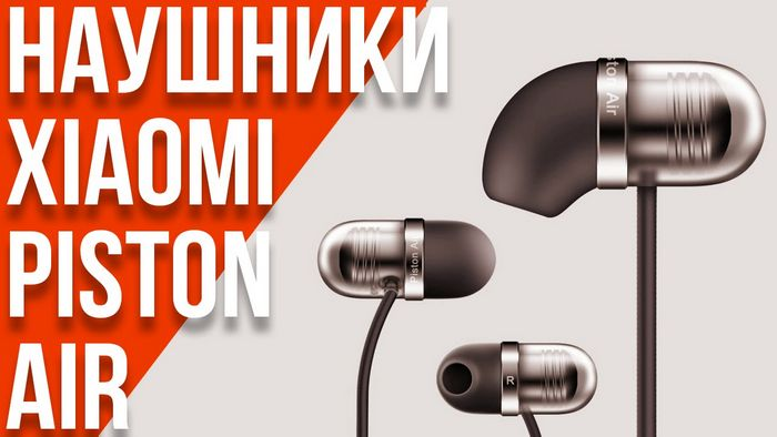Обзор xiaomi piston air capsule и сравнение с mi hybrid earphone