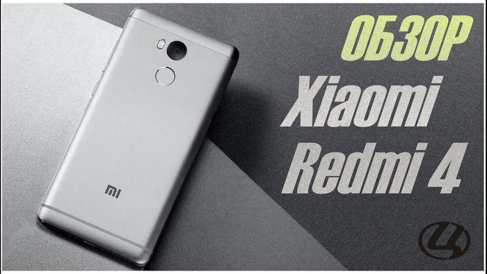 Обзор xiaomi redmi 3: оправдывает каждый вложенный рубль