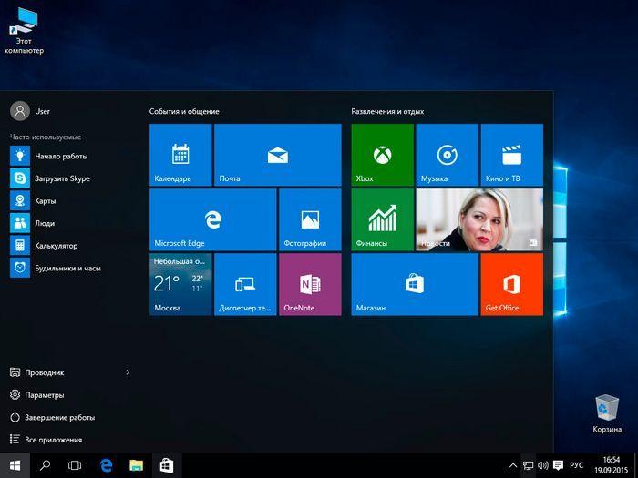 Операционная система windows 10. её достоинства и недостатки.