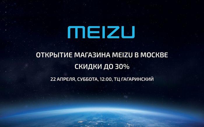Сравнение камер meizu pro 5 и meizu pro 6 (фото и видео)