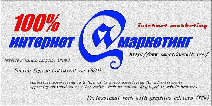 Святой грааль стартапа маркетинга: поиск, социальные сети и контент