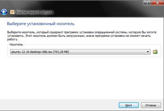 Windows и ubuntu: какая опереционная система лучше