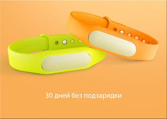 Xiaomi mi band 2 – самый выгодный фитнес-браслет