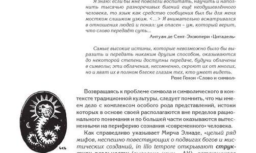 zmeevidnyj-robot-pomozhet-sohranit-chelovecheskie_1.jpg